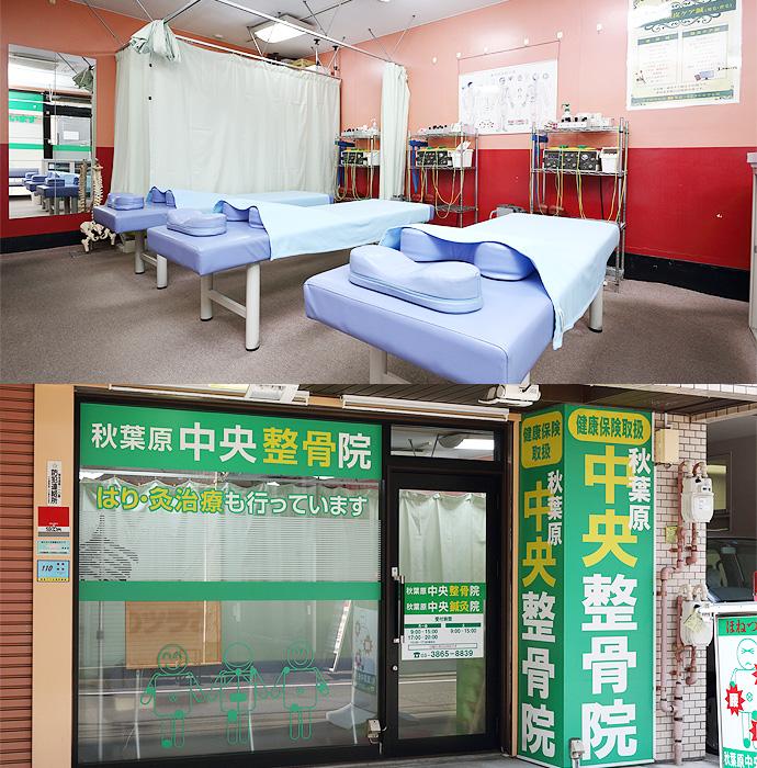 当院の写真